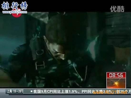2017年9月7日电视台收视率:上海东方卫视第一湖南卫视第二