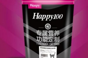【推荐】2017德国猫粮品牌排行,德国进口猫粮哪个牌子好