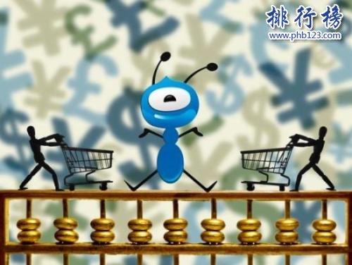 蚂蚁花呗图片