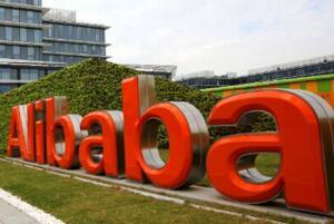 2017亚洲最佳上市公司50强:阿里第2腾讯第32,26家大陆公司上榜