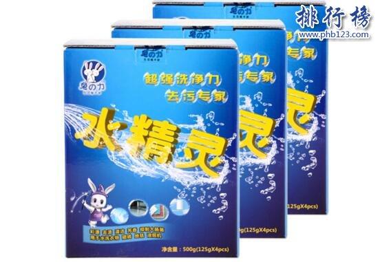 水精灵洗衣粉有毒_全球十大洗衣粉品牌排行榜 哪个牌子洗衣粉最好使_排行榜123网