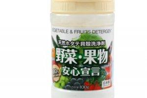 ?十大日本洗潔精品牌排行榜 日本洗潔精什么牌子好