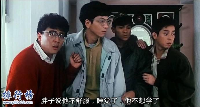 香港电影院网站_五福星系列电影有哪些?五福星系列电影顺序排行榜(4)_排行榜123网