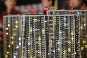 2017年8月房价万元以上城市排行榜 49城房价过万(12城破2万)