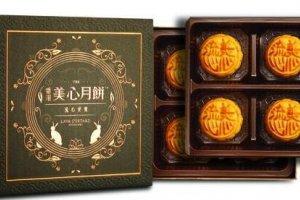 2017香港十大月饼品牌排行榜 美心月饼最受欢迎