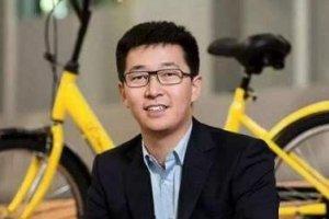 2017胡润30岁以下创业领袖排行榜 ofo戴威、王思聪均上榜