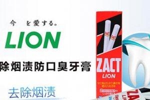 十大日本牙膏品牌排行榜 日本牙膏哪个好