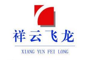 2017年8月云南新三板企业市值排行榜:祥云飞龙114.51亿元居首