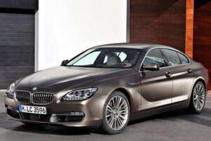 宝马最好看的车型:宝马6系Gran Coupe