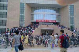 2017全国大学人数排行榜:郑州大学7.26万人第一