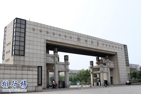 2017全国大学人数钱柜娱乐777官方网站首页:郑州大学7.26万人第一