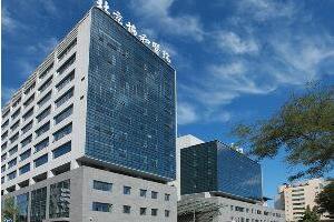 2017中国医院影响力排行榜:北京协和高居榜首,前十北京占五席