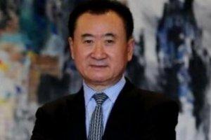 王健林身价多少亿2017 从313亿到305亿(全国排名第四)