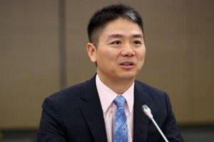 刘强东身价多少亿2017 刘强东身价在中国排名16