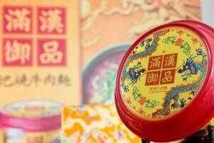 世界上最贵的泡面:248元台币一碗,历经2万小时研发而成