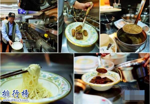 世界上三大最好吃的牛肉面 中国台湾牛肉面堪称艺术品