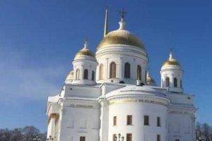 葉卡捷琳堡是哪個國家的 俄羅斯的第三大城市