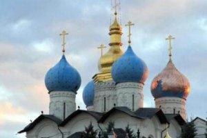 喀山是哪個國家的 俄羅斯第8大城市(旅游城市)
