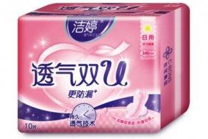 中國衛生巾10大品牌排行榜 國產衛生巾哪個品牌好