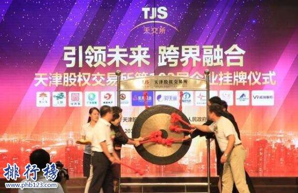 2017年8月天津新三板企业市值排行榜:环渤海39.27亿跃居第二