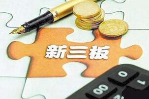 2017年8月河北新三板企业市值排行榜:松赫股份市值增长12亿