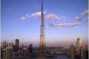 世界上最高的楼是什么,沙特王国大厦1600米刺破云层