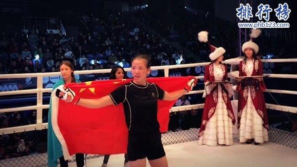 世界上最能打的女人之一;格斗林妹妹-林荷琴