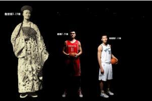 世界上最高的人是谁,身高3.17米比篮筐还高