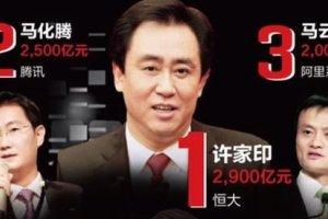 胡润中国富豪榜2017全名单top2000:ofo戴威最年轻的上榜富豪