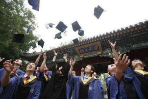 2017中国最好学科排名:北大高居榜首,全国42所高校入围