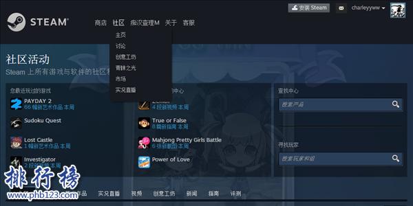 Steam上怎么加好友申请,Steam添加好友图文教程