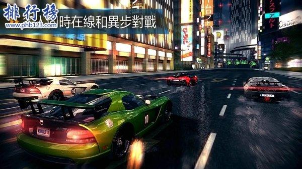 手机赛车遊戲排行榜:罪恶都市夺榜首