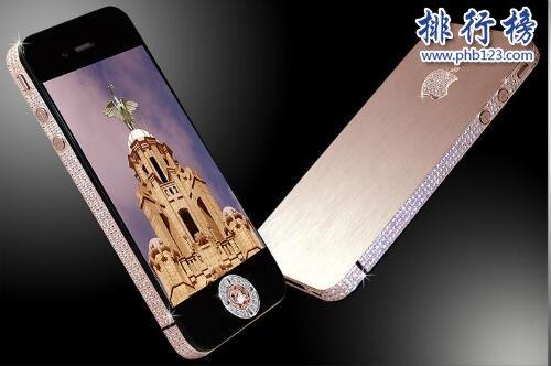 世界上最大的手机:巨无霸手机重达158.8公斤,还能正常使用
