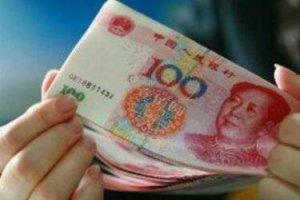 【最新】2017年全国平均工资排名 北京上海平均工资上9000