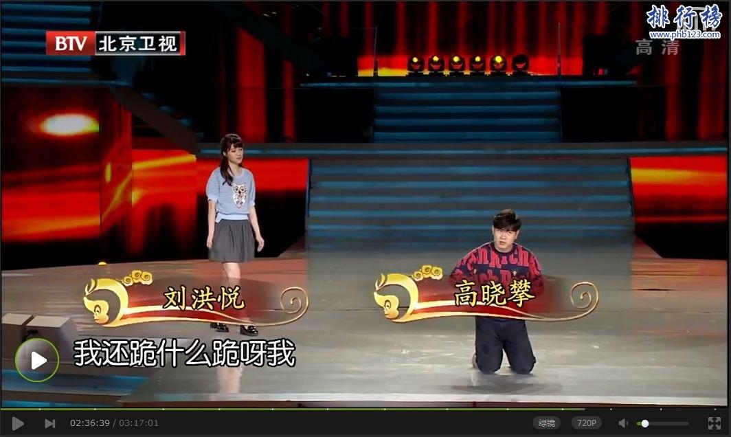 2017年10月21日电视台收视率排行榜:北京卫视收视第二