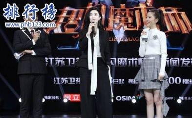 2017年10月21日综艺节目收视率排行榜:超凡魔术师收视第一