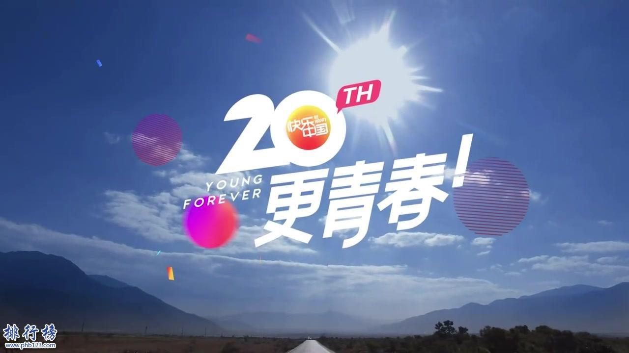 2017年10月22日电视台收视率排行榜:湖南卫视收视第一北京卫视第三