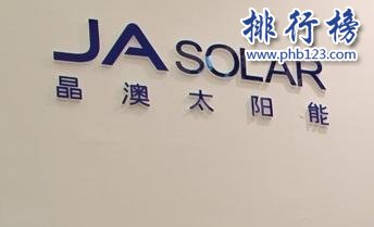 太阳能电池十大品牌排行榜:英利集团夺第一