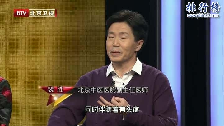 2017年10月26日电视台收视率排行榜:北京卫视收视第一浙江卫视收视第二