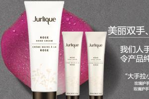 植物草本护肤品排行榜:草本系护肤品十大品牌推荐