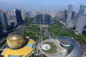 2017前三季度浙江省11市GDP排行榜:杭州9018亿居首,舟山9.4%增速第一