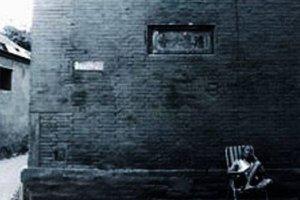 北京十大灵异事件:京城81号真实故事是什么样?