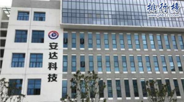 2017年9月贵州新三板企业市值排行榜:安达药业40.93亿居首