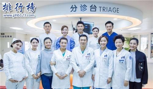 2017年10月31日电视剧收视率排行榜:急诊科医生收视第一青恋收视第五