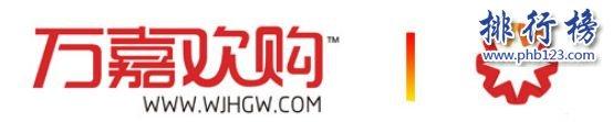 国内最贵的2字母域名:中国最贵域名800万美金,腾讯域名多少钱?