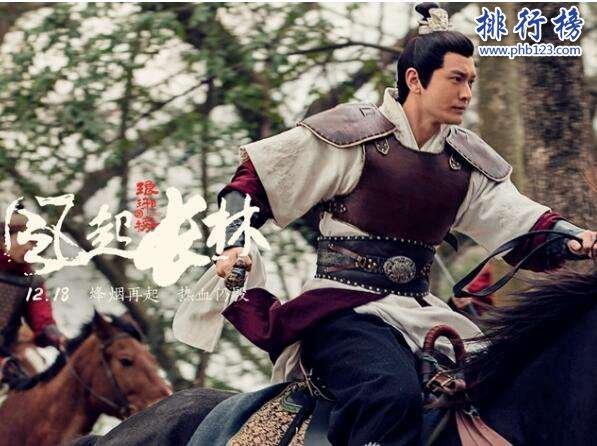 2017年12月古装剧上映时间表:琅琊榜2风起长林12月18日