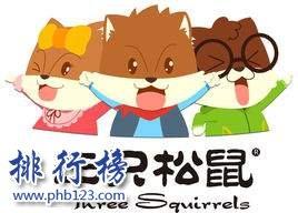 天猫零食品牌销量排行榜前十,三只松鼠销量远超百草味,居榜首