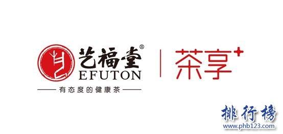 天猫茶品牌销量排行榜前十,艺福堂交易指数下降10.60%,仍是第一