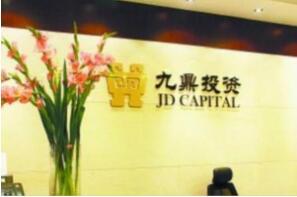 2017年10月北京新三板企业市值TOP100:九鼎集团1024亿登顶