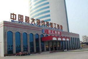 2017河南民营企业百强钱柜娱乐777官方网站首页:20家企业营收超百亿(完整名单)